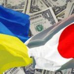 Япония выделила Украине $8,2 миллиона безвозвратного гранта