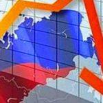 Российская экономика в первом квартале 2015 г: спад продолжается