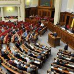Какие реформы предлагает украинская оппозиция