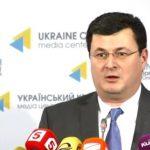 Реформа здравоохранения Украины