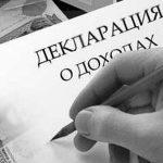 В Украине число миллионеров составило 683 человека