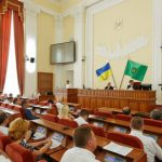 Харьковский горсовет с третьей попытки признал Россию страной-агрессором