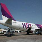 Wizz Air Украина остается, но летать пока не будет