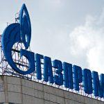 Еврокомиссия официально выдвинула «Газпрому» обвинение в монополизме