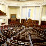 Народные депутаты решили устроить себе «майские праздники»