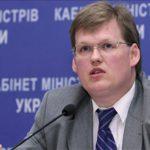 Министр соцполитики Павел Розенко презентовал Пенсионную реформу