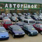 Украинцы перестали покупать новые авто
