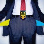 Украинские банки терпят многомиллиардные убытки