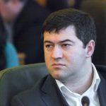 Новым главой Государственной фискальной службы назначен Роман Насиров