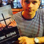 Обнародован доклад Бориса Немцова «Путин. Война»