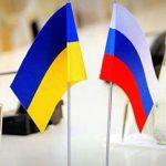 Товарооборот Украины с Россией в первом квартале упал на 63% — Госстат