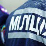 В Кременчуге в результате ограбления ювелирного магазина ранены три человека