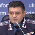 В рамках закона о люстрации уволен глава милиции Киева Александр Терещук