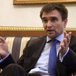 Глава МИД Украины анонсировал повторное голосование Совбеза ООН по созданию международного трибунала
