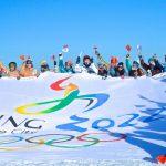 Зимняя Олимпиада — 2022 пройдет в Пекине