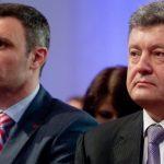 28 августа пройдет объединительный съезд «Блока Петра Порошенко «Солидарность» и «УДАРа»