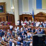 Депутаты проголосовали за изменения в Конституцию в части децентрализации в первом чтении