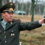 СБУ объявила виновным в Илловайской трагедии начальника Генштаба ВС России Валерия Герасимова