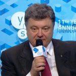 Итоги саммита «Ялтинской европейской стратегии»