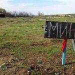 Один боец погиб и пятеро ранены в результате подрыва на растяжке в Луганской области