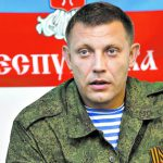 Глава ДНР Захарченко назначил проведение выборов на 18 октября