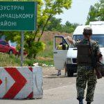 На границе с Крымом задержан за госизмену и этапирован в Киев экс-депутат Севастопольского горсовета