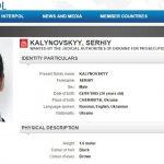 Киевская полиция задержала пасынка Фирташа, который 8 лет был в розыске за смертельное ДТП