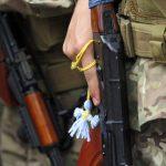 Небоевые потери ВСУ за время проведения АТО составили 597 военнослужащих