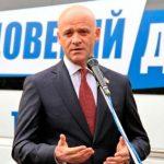 В Одессе состоялось первое заседание нового горсовета во главе с Геннадием Трухановым