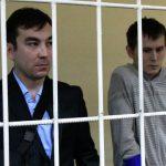 Голосеевский суд Киева начнет рассматривать по существу дело россиян Ерофеева и Александрова 10 ноября