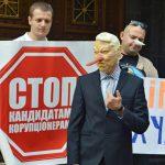 ЕС прекратил финансирование комиссии по отбору антикоррупционного прокурора