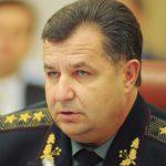Министр обороны Украины — о возможном количестве мобилизованных