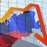 Экономика РФ в январе