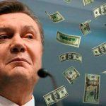 Кремль определился относительно дедлайна по долгу Януковича