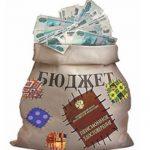 В феврале дефицит госбюджета РФ превышает 800 млрд руб