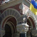 В январе спад в банковской системе Украины продолжился