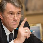 Виктора Ющенко предлагается назначить руководителем Нацбанка Украины
