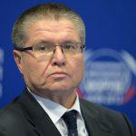 Спасение экономики РФ обойдется в 880 млрд руб