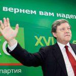 Григорий Явлинский будет баллотироваться на пост президента РФ