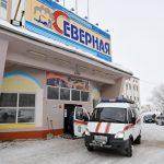 ЧП на шахте «Северная» в Воркуте: 36 человек погибли