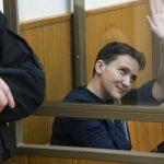 ЕС призывает Кремль безотлагательно предоставить свободу Надежде Савченко