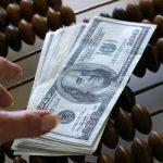 За год в Украину переведено 2,5 млрд дол