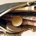 Инфляция в РФ по итогам текущего года составит 8-8,5%, — прогноз