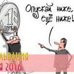 Граждане России ожидают дальнейшую девальвацию рубля, — опрос
