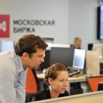 Валютные торги на Московской бирже: доллар отыграл падение