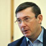 «БПП» уже определился относительно кандидатуры нового главы правительства