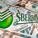 Sberbank CIB прогнозирует рост украинской экономики на 2% в этом году