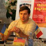 Книга Александр Андреевич: возвращение в Херсонскую губернию крепостного права или в театре тоже воруют