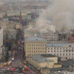 Масштабный пожар в здании Минобороны РФ в Москве