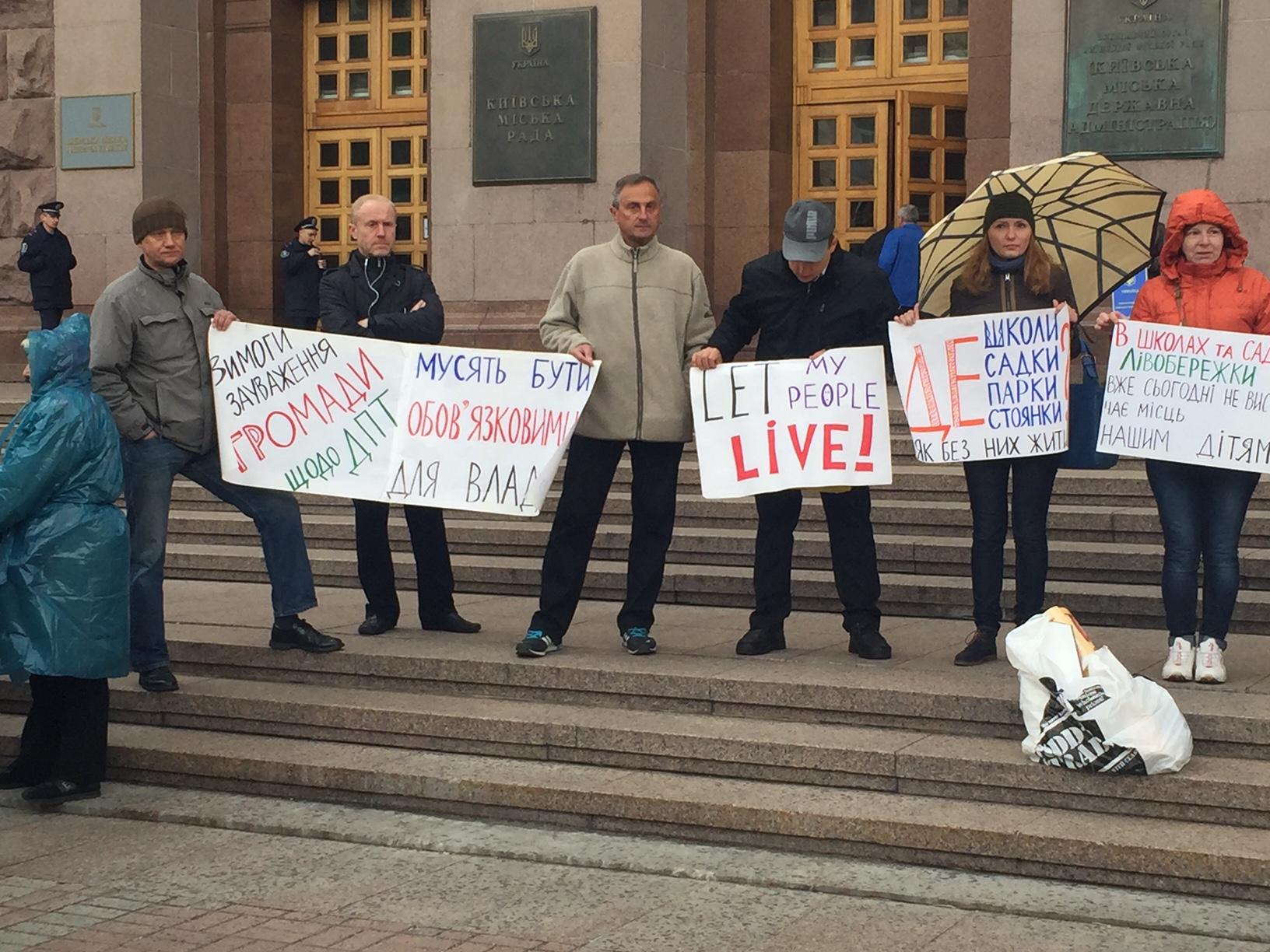 протест КГГА 1